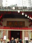 香港島で一番古い寺「文武廊 (マンモウミウ)」